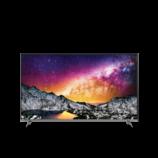 43-Inch LED FHD LG TV
